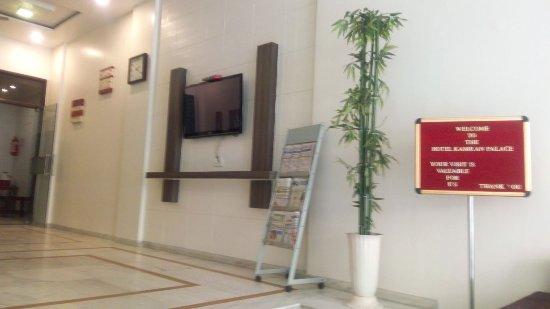 โรงแรมคัมรานพาเลส ภาพ