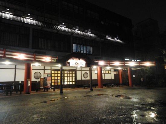 Kobe, Japan: 入館料は大人2400円(平日)と高めですが、常に混んでいそうです。