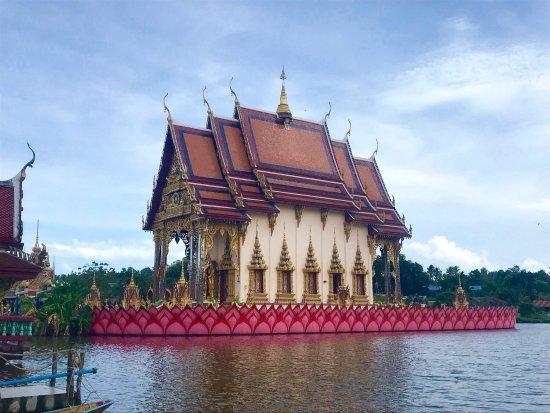 Wat Plai Laem: Ват Плай Лаем