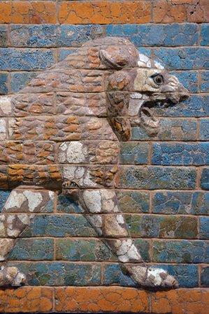 striding lion of babylon