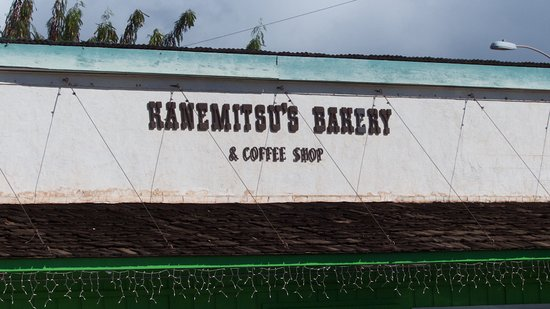 Kaunakakai, HI: Front of the bakery