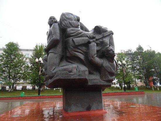Magadan, Russland: left view