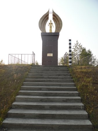 Khandyga, Russia: steps to kilometer post