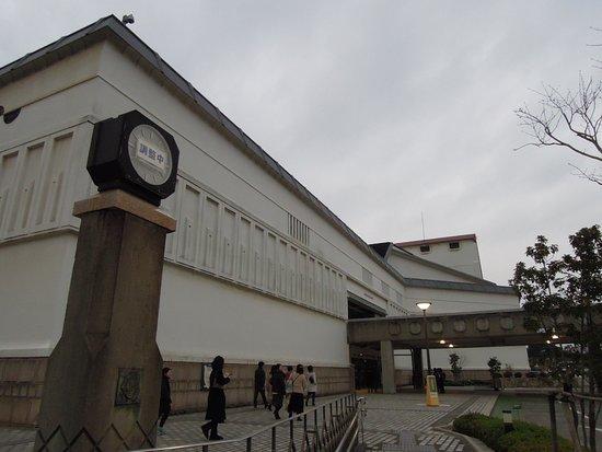 Kurashiki Civic Hall