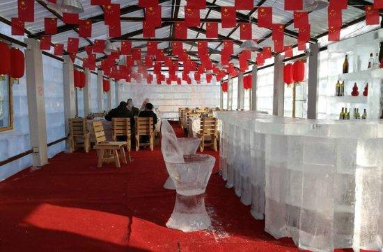 Harbin Ice House Hot Pot Experience...