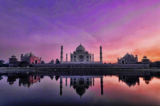 Excursión de un día a Taj Mahal y Agra...