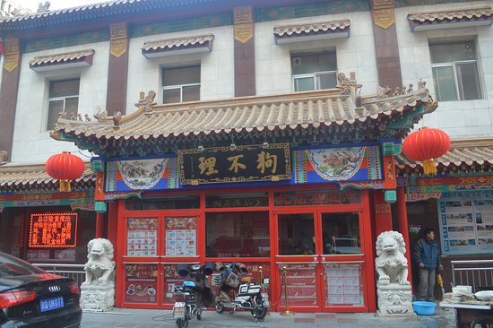 beijing china if you know china Do you want to have acquaintance with this country and know her special charm  here we  11-day travel to beijing/ xian/ chengdu/ shanghai from $1499.