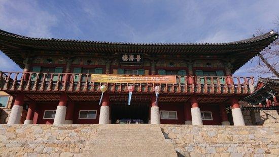 Beomeosa-Tempel: 清靜的寺廟