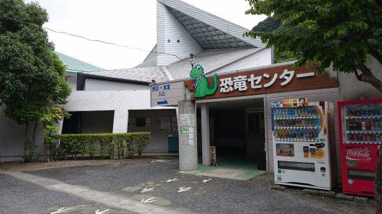 Kanna-machi Hotels