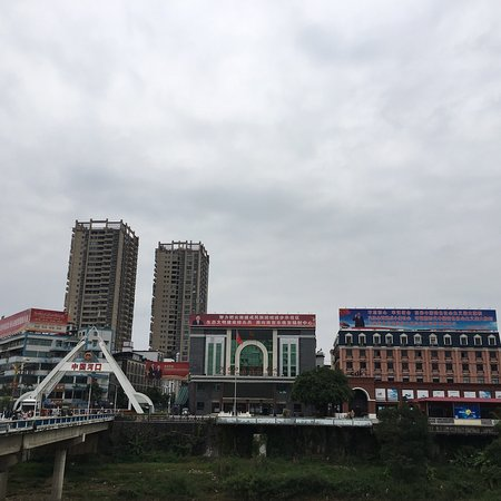 Hekou County, China: photo1.jpg