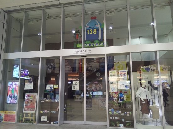 Ichinomiya City Tourist Information Center