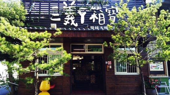 Sanyi Ya Bao Xiang