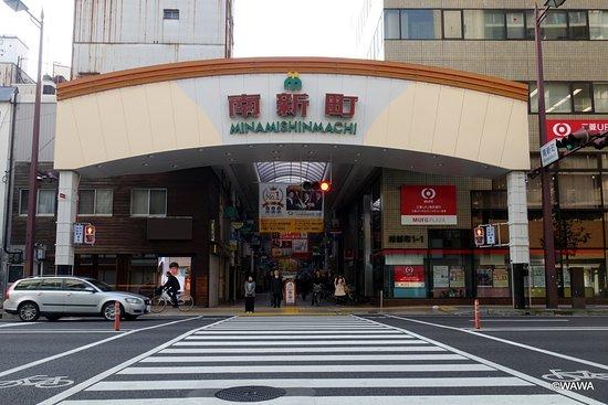 Takamatsu Minamishimmachi Shotengai