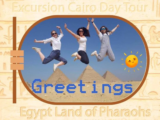 ‪Excursion Cairo Day Tour‬