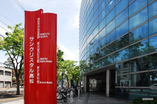 Takamatsu Historical Museum