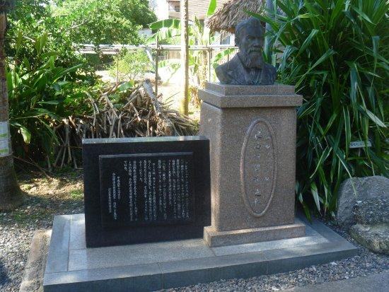 Ogasawara-mura 사진