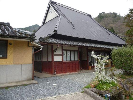 Nantan, Japan: getlstd_property_photo