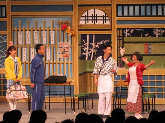 Yoshimoto Nishiumeda Theater