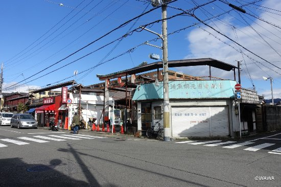 Imamiya Shrine Otabisho