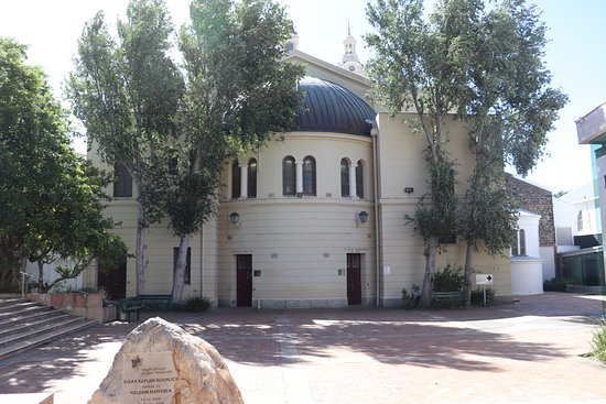 Sydafrikanska judiska museet: Current Synagogue