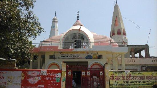 Dibiyapur, India: hanuman mandir