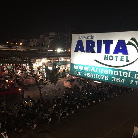 Arita Hotel: photo1.jpg