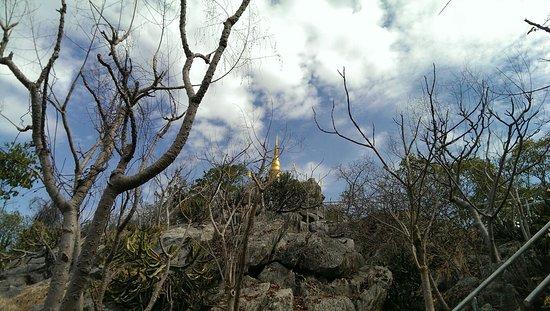 Chai Badan, Tailandia: IMAG8486_large.jpg