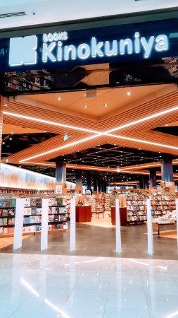 Kinokuniya Book Store: مدخل المكتبة