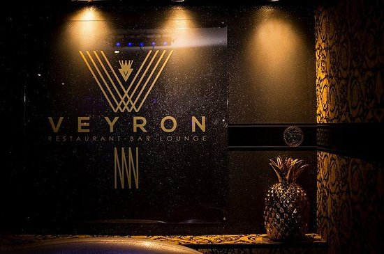 Le Veyron Lounge