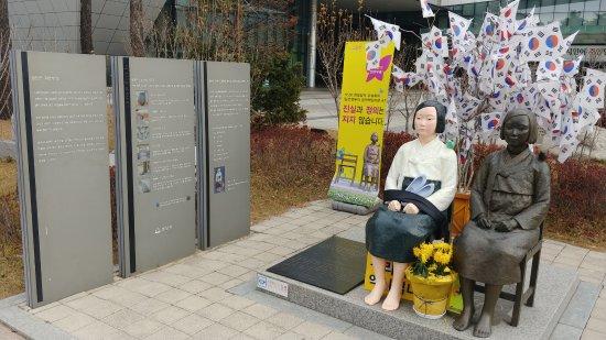 Seongnam, Güney Kore: 소녀상