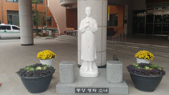Statue of Peace