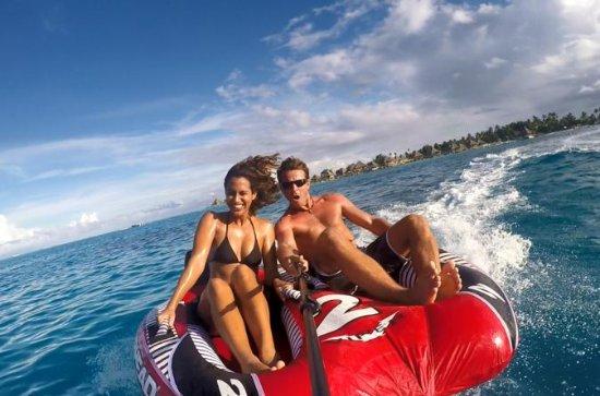 Sports aquatiques à Bora Bora: le...