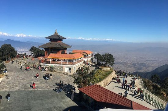 Private Hill Station (Chandragiri...