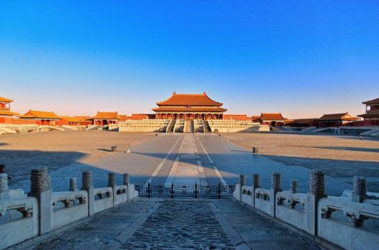 Tour Privado de 5 Dias: Beijing e...