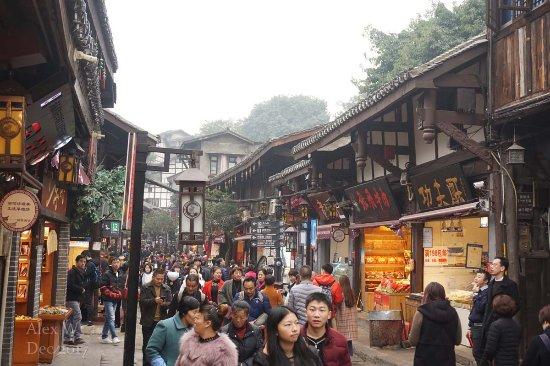 Ciqikou (Porcelain Port)