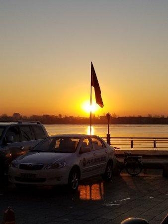 Yalu River Park: 20171213_070917_large.jpg