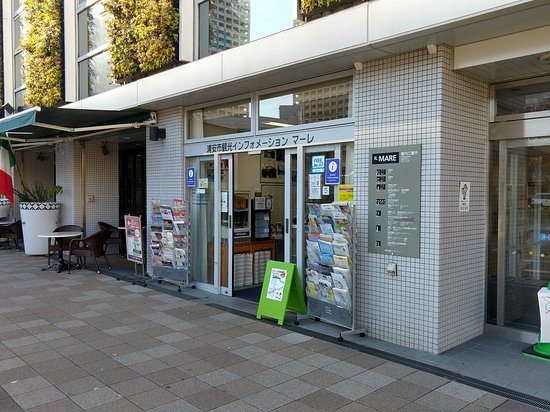 Urayasu City Tourist Information Center Mare