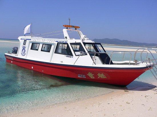 Kumejima-cho, Japonya: はての浜行きボート 竜魁