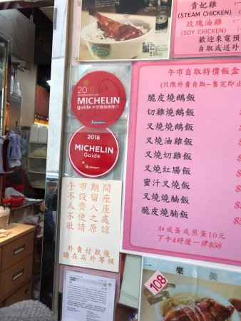 Featured In Michelin Guide 2018 Picture Of Yat Lok