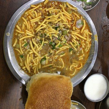 Tushar Misal