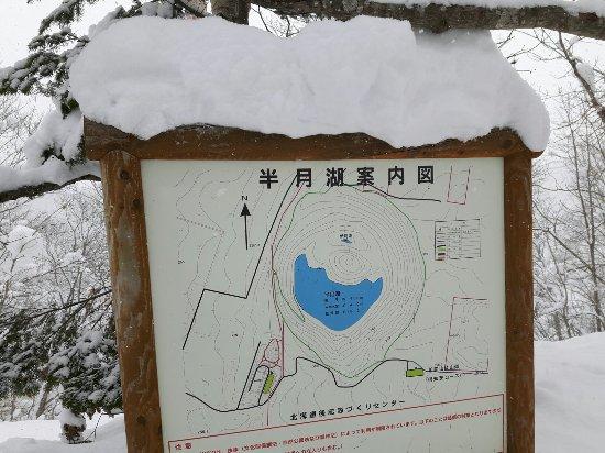 Kutchan-cho, Ιαπωνία: 20171218_112516_large.jpg