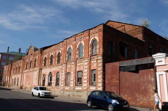 ‪Buildings of the Zausailov Tobacco Factory‬