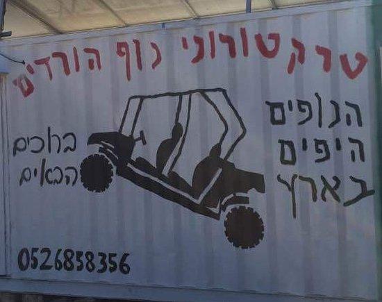 Kfar Vradim, Israel: רייזר נוף הוורדים