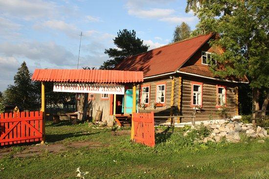 Staraya Ladoga, Ρωσία: Вид с дороги