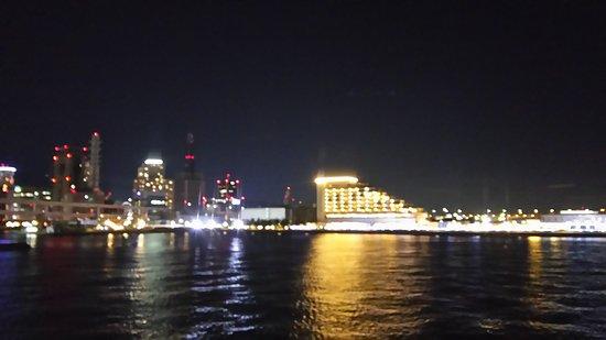 Luminous Kobe 2