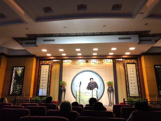 Guangyu Theatre