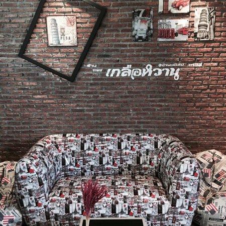 Kluea Wan Cafe