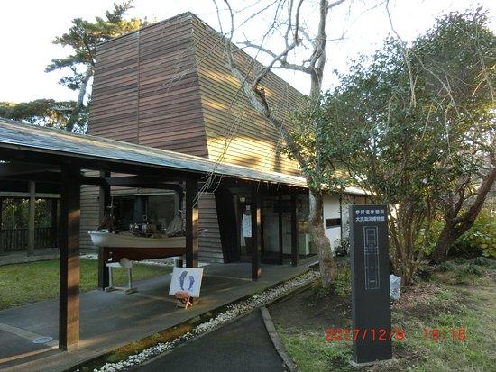 Oarai Ocean Museum