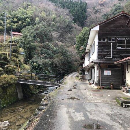 Misato-cho, Japan: photo1.jpg
