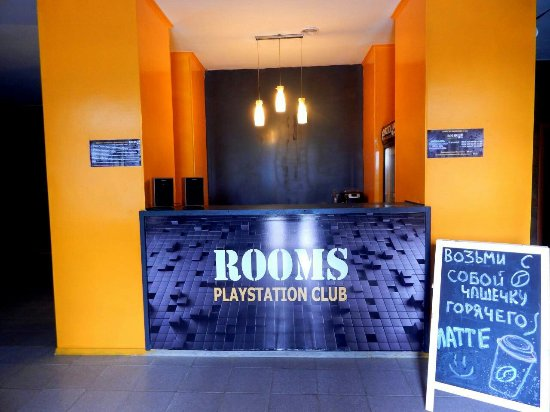 ROOMS Playstation Club